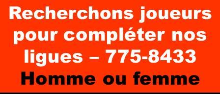 JOUEURS RECHERCHÉS